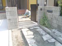 玄関アプローチ 石張り施工
